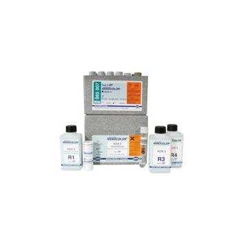 Пробирочный тест NANOCOLOR® АОХ 3
