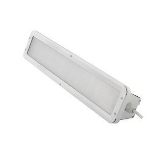 Светодиодный светильник CB LED IP65-01-512